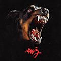 Artwork Solo AHJ EP